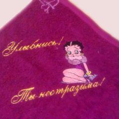 полотенце маришке