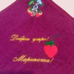 полотенце маришке2