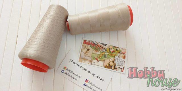 Текстурированная нить беж 5000 м - 45 грн./шт.