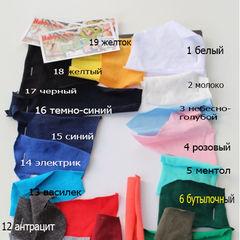 сбор стрейч-кулиров пл. 180, цена до выкупа - 95 грн. (некоторые уже в наличии, цена - 110 грн.)