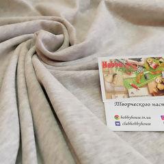 рибана пенье светлый серый меланж - 160 грн./м