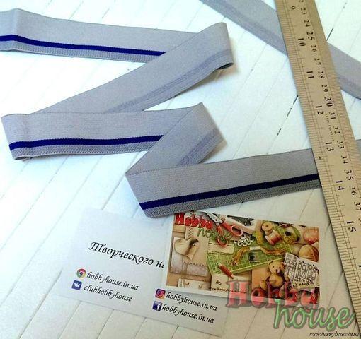 резинка мужская бельевая серо-синяя 2,5 см - 15 грн./м