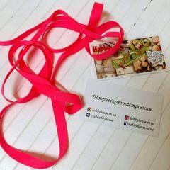 киперная лента розовый неон  1см. Цена 2,50 грн