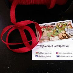 Лента киперная красный 1см - цена 2,70 грн