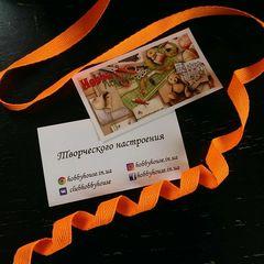Лента киперная неон оранжевый 1см - цена 2,5 грн