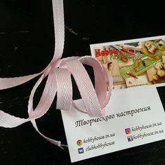 Лента киперная  светло-розовый 1см - цена 2,5 грн