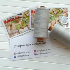 Швейные нитки Belfil-S 120 1000m №0412 - 20 грн.