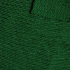 Лакоста пенье зеленая. Шир 200 см, пл. 230 гр/м2