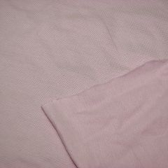 Лакоста пенье св.розовая. Шир 2,05 м