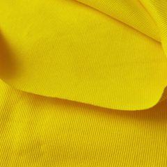 Кашкорсе плотное желтое - 124 грн./м