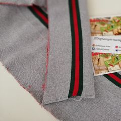 Подвяз (манжет) хб серый меланж с зеленой и красной полосками 16*164 см - 60 грн.