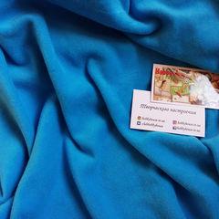 кОрал-флис (стрейч-флис) голубой, ок. 150 см - 125 грн./м