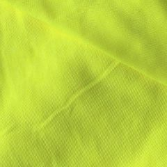 Лакоста пенье желтая ширина ок 2,30 м!!!