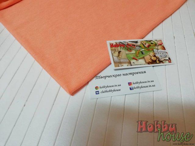 Трикотаж лакоста персик - 110 грн./м