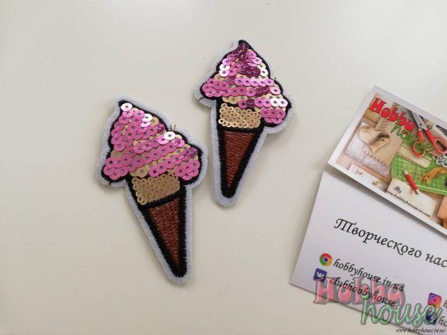 Аппликация мороженое - 10,80 грн./шт.