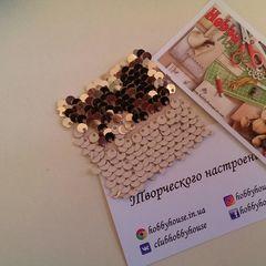 №4 белое золото - золото - 348 грн./м