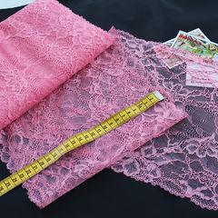 Стрейч-кружево розовое 510-К 23 см - 50 грн./м