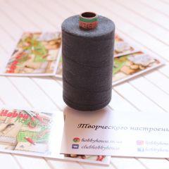 Саба 80 №348 - 20 грн.